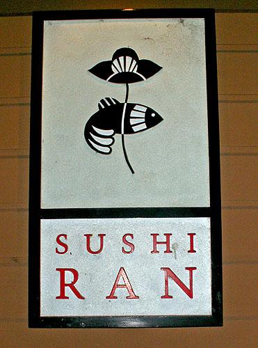 sausilito-sushi-ran