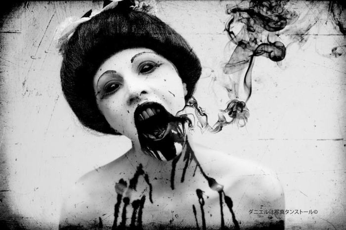 photograph Evil Spirit  woman victim of possesion or Cthulhu Mythos monster by Danielle Tunstall