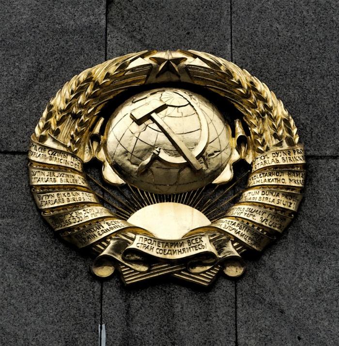Soviet War Memorial in the Tiergarten Berlin - Hammer and Sickle icon within wreath