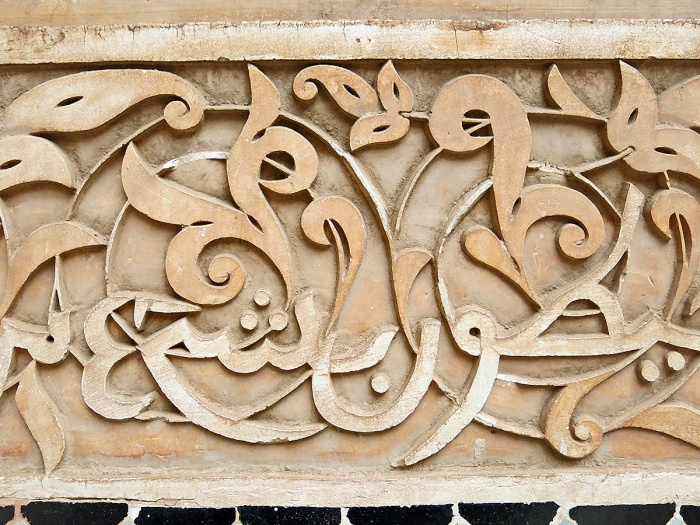 Morocco Marrakech Ben Youssef Medersa detail of bas-reflief frieze that spans walls