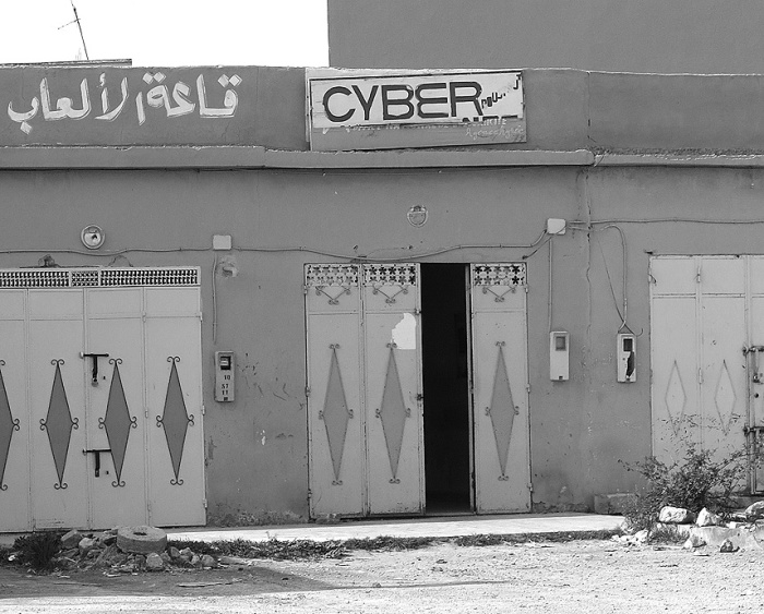 Morocco on the road to Essaouira  - village cyber