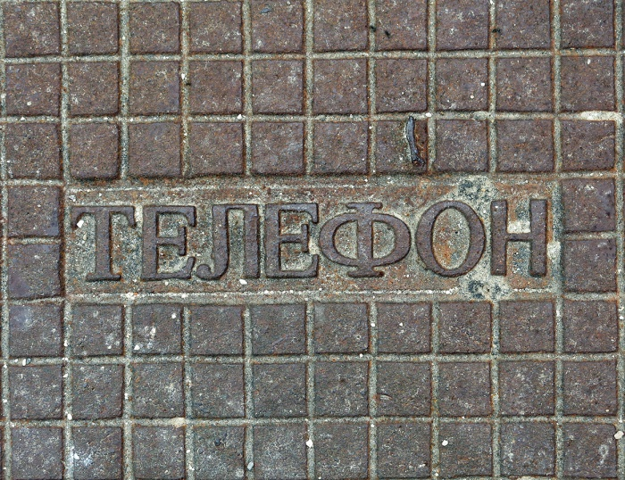 Montenegro Travel Photo by David J Rodger - street cover
